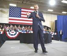 President Barack Obama said Monday the plan is to continue to build support for the program around the nation.