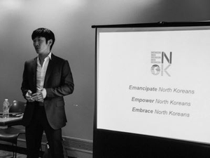 Andrew Hong started Empower House with the goal of helping North Korean refugees obtain a college education.